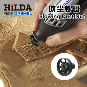 Free shipping Electric grinding accessories M8x0.75 chuck nut dust impeller Chuck dusty hair sandwich lock Dust