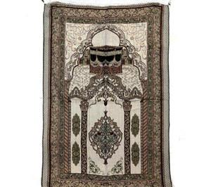 Free Shipping Islamic Muslim Prayer Mat Salat Musallah Prayer Rug Tapis Carpet Tapete Banheiro Islamic Praying Mat 70*110cm SN3275