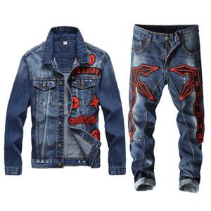 자수 청바지 재킷 정장 남성 슬림 라펠 데님 자켓 적십자 배지 자켓 + 구멍 스트레이트 청바지 자수 배지 청바지 2 개 세트
