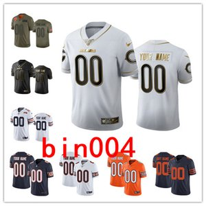Customized Chicago