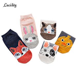 5 paia Calze Moda Donna Bambina Cute Cartoon Animal Print Invisibile Low Ankle Cotton Soft Short Socks Donna Cat Dog