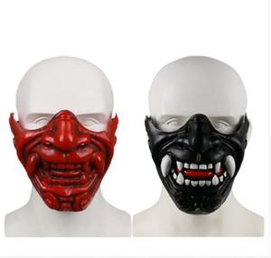 Half Cover Knight Warrior Samurai Mask Airsoft Mask Costume di Halloween Cosplay Wall Hannya Kabuki Demone diabolico Maschera Onimaru
