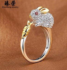 Модное креативное женское вступительное кольцо; Прекрасный зодиакальный узор животных, покрытое медью платиновое кольцо. Лучший подарок для родственников, друзей и ребенка