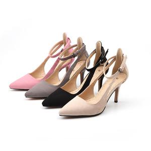 HOT Pumps 2019 Women's Shoes Summer Style Fashion Female Sandals Rivet Metal Decoration Pu Leather Style High Heels Strap Pumps