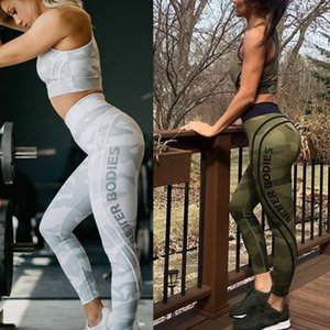 2019 New Lady Leggings 3D Graphic Camouflage Digital Print Woman Skinny Stretchy Sport Gym Pants Yoga Girl Camouflage Fitness Soft 바지