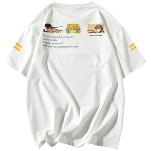 Летняя Дикая повседневная футболка мужская красивая приливная свободная рубашка корейская версия тренда спортивной футболки с короткими рукавами