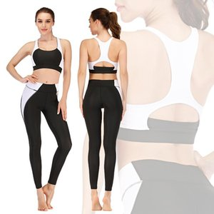 2020 Summer Hot Sale Fitness Clothing Women Gym Suit Yoga Set Fitness Suit Ropa Deportiva Mujer Gym Yoga Clothing