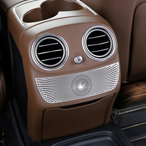 메르세데스 벤츠 E 클래스 W213 E200 E300 2016-2018 액세서리 자동차 인테리어 팔걸이 박스 후면 에어 벤트 출구 커버 트림 프레임 스트립 스티커