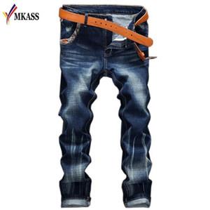 Men's Deep Blue Jeans Homme Slim Elastic Factory Jeans Men Straight Men Quality Mens Designer Cotton Pants