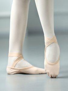 Los zapatos del baile del ballet de Nueva Rosa camellos Profesional Para Adultos danza zapatilla de deporte de las mujeres de función Dividir Sole bailarina deslizador para el bailarín