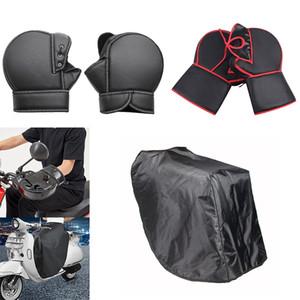 Универсальная Leg Обложка для Скутеры Motocycle дождь Ветер Холодная влага Погода колено протектор ветрозащитный Зимняя Одеяло для TMAX 530