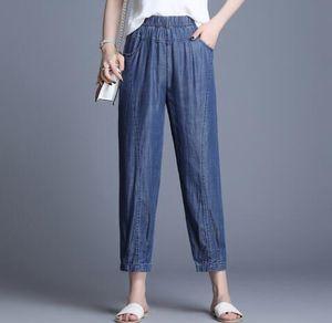 New fashion summer spring autumn tencel jeans casual bloomers pants women plus size high waist harem capris loose blue wmq0902