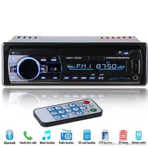 12V 블루투스 자동차 스테레오 FM 라디오 MP3 오디오 플레이어 5V 충전기 USB SD AUX 자동으로 전자 서브 우퍼 인 - 대시 1 DIN Autoradio 무료 배송