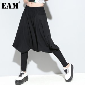 [EAM] High Quality 2020 Spring Fashion New Hight Waist Black Loose Elastic Waist Harem Pants Women Trousers All-match YC79601