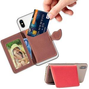 Universal Leaf Flip Back Wallet محفظة بطاقات الائتمان النقدية 3M لاصق جلد عصا على القضية لفون سامسونج S10 S9