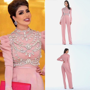 Muslim Arabic Formal Evening Dresses Jumpsuit Long Sleeve Silver Rhinestones High Neck Prom Special Occasion Dress Women Party Dress Plus