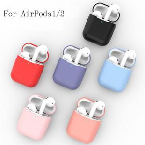 Для Apple Airpods Case Silicone мягкий ультратонкий протектор AirPod Cover Cover Case Bluetooth крышка гарнитуры Multicolor
