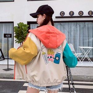 Milinsus Femmes Mode Veste Harajuku capuche Hamburg impression Manteaux mignon coupe-vent Femme Automne 2019 Manteau Outwear