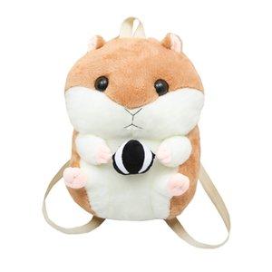 Новая мода женский милый плюшевый Хомяк рюкзак женщины путешествия сумка девушка зима мультфильм шерсть теплые руки мешок