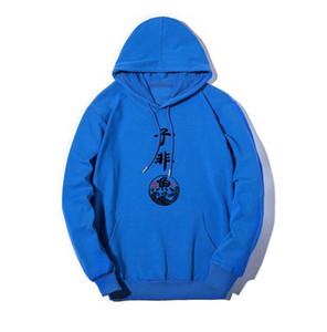 Homens Mulheres Hoodie Chinese Character Impressão 2019 Chegada Nova Explosão Moda deisgner Casual Hoodie Sweater Plus Size M-5XL