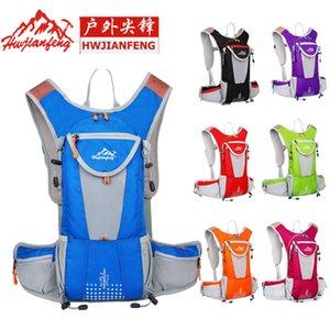 Hombres y mujeres que ejecutan la mochila al aire libre pista deportiva carreras senderismo montañismo maratón gimnasio chaleco bolsa de agua
