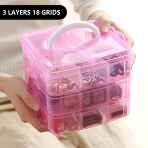3 Layer 18 Grids Portable Removable Jewelry Storage Box, 4 Color PU Makeup Storage Boxes, Parts Storage Box