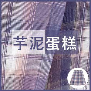 Taro mud JK uniform high waist student Plaid soft girl straps pleated skirt Shoulder strap Cake Cake keege skirt suit