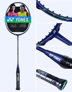 YON EXX raqueta de bádminton raqueta de alta elasticidad de carbono finalización línea Z-Force II perfect8588 azules