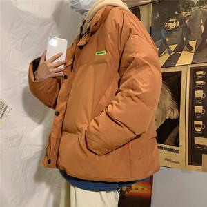 Winter New Thick Jacket Men's Warm Fashion Parka Men Solid Color Casual Coat Man Streetwear Wild Loose Cotton Jacket Male
