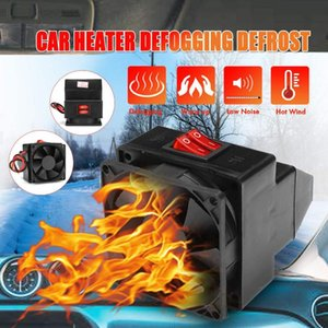 12 24V 300W Car Vehicle Heating Heater Hot Fan Driving Defroster Demister For Vehicle Portable Temperature Control Device