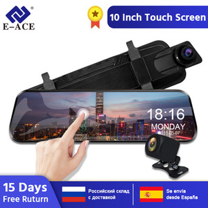 Е-туз автомобильный видеорегистратор камера 10-дюймовый потокового зеркало заднего вида Даш Cam FHD 1080 пунктов авто регистратор видеорегистратор с камерой заднего вида