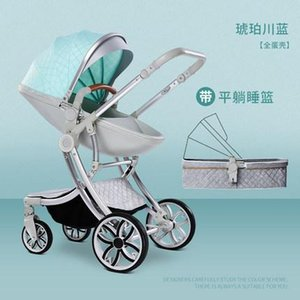 Free shipping High landscape baby stroller 2 in 1 two-way newborn Pram absorber four-wheeled child baby stroller