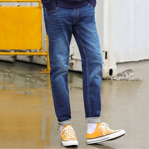 Cheap Jeans Male Jeans For Men Slim Fit Pants Denim Designer Trousers Casual Skinny Jean Homme Pant Soft Biker Pantalones Hombre