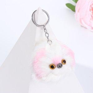 1 pcs Faux Rabbit Fur Plush Poodle Dog Keychain Bag Pendant Fluffy Keyring Pet Puppy Key Chain Jewelry Child Birthday Gift
