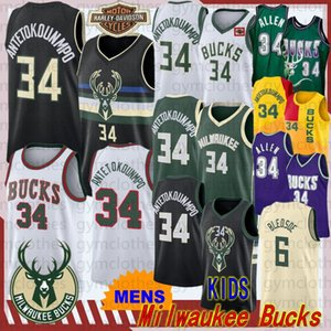 Giannis 34 Antetokounmpo Hommes Enfants Eric Bledsoe 6 NCAA Basketball New Jersey Retro Violet Ray Allen 34 chandails brodé