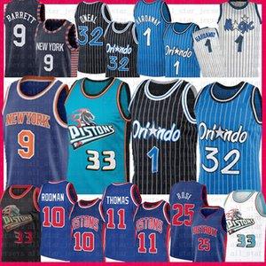Di Grant Hill 33 Shaquille O'Neal Penny Hardaway 32 pallacanestro Jersey Pistone Magics RJ Derrick Rose Barrett Isiah Thomas Dennis Rodman McGrady