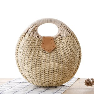 Women's Bag Shell ger Recommended New Fashion Handbag Lovely Personality Woven Rattan Package Straw Bag Handbags Leisure Package