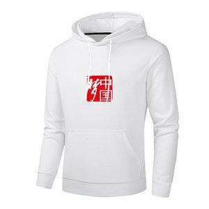 Automne 2019 Homme Chine Rêve Temps libre Outdoor Sport Bodybuilding pur coton confortable Joker long Même minuit