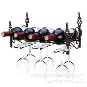 Nuevo desmontaje en rack de cuatro botellas de seis tazas montado en la pared European Tieyi red wine cup rack integrado XI3111514