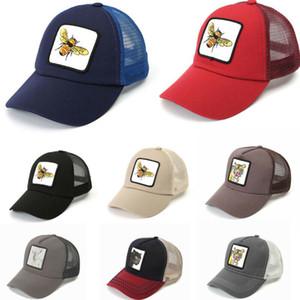 Unisex Baseball Hat Men Cotton Sports Cap Snapback Tiger Bee Cool Adjustable AU