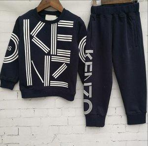 봄과 가을 어린이 패션 캐주얼 정장 스포츠웨어 소년 소녀들 Two-piece Sportswear Children 's 스웨터 스웨터