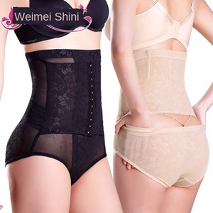 MewtL 11-breasted enhanced rear-release high-waisted belly pants postpartum ultra-thin body shaping hip-lifting waist 11-breasted enhanced r