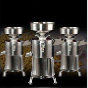 110V 220V material moedor de polpação máquina atrito moinho refinador Escória lama máquina de leite de soja separação da coalhada de feijão máquina