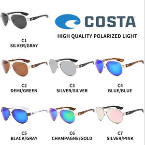 Nuovo Polarized Sunglasses Colorful driver Occhiali da sole anti-UV Occhiali Outdoor