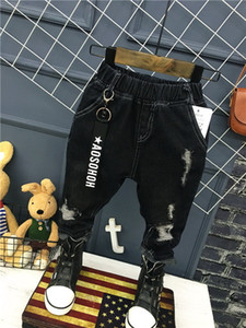 Children's clothes 2018 Korean baby girls and boys jeans. Personality matte hole stretch trousers 2-6years (A12035 Y200409