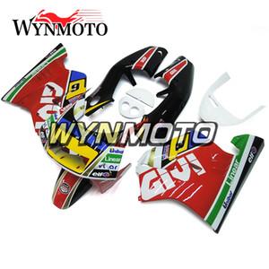 Einspritzung Vollverkleidung Kit Für Honda NSR250R MC28 P4 1994 1995 1996 1997 1998 1999 ABS Kunststoff Motorrad Karosserie Rot Gelb Schwarz Abdeckungen