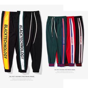 De haute qualité Preppy Style hommes côté pantalon rayé Hiphop mode joggers pantalon de survêtement solide taille élastique Casual Pants