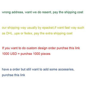 This link for OEM order custom design order or pay the extra shipping for fast ship