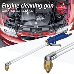 400mm 자동차 자동 물 청소 건 엔진 오일 클리너 도구 30cm 호스 기계 부품 공압 도구 합금 엔진 케어