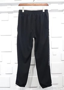 Top Authentic Quality Kanye west Season 4 Crewneck Sweatpants CALABASAS Pants Men loose Joggers Comfortable Elastic Pants Hip Hop KMK0050-4
